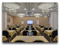 отель Kazzhol-Астана: Конференц зал Евразия востока