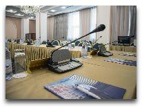 отель Kazzhol-Астана: Конференц зал Евразия запад