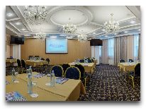 отель Kazzhol-Астана: Конференц зал Евразия