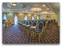 отель Kazzhol-Астана: Конференц зал Мирас