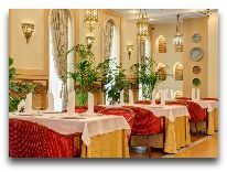 отель Kazzhol-Астана: Ресторан Фергана-