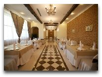 отель Kazzhol-Астана: Ресторан Фергана Парижский зал