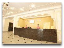отель Kazzhol-Астана: Решепсен