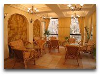отель Kazzhol: Зимний сад Каминный зал