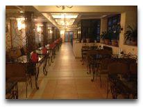 отель Kazzhol: Ресторан отеля Летний зал