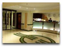 отель Kazzhol: Холл
