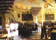 отель Kecharis Hotel: Кафе Джазве