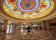 отель Hotel Badamdar ( бывший Kempinski Hotel): Холл