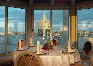 отель Hotel Badamdar ( бывший Kempinski Hotel): Ресторан