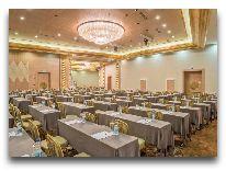 отель Badamdar Hotel: Конференц зал