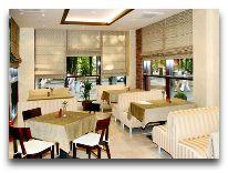 отель Kerpe: Ресторан отеля