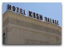 отель Kesh Palace Hotel: Фасад отеля