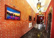 отель King Astana: Уголок в отеле