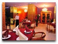 отель King Astana: Ресторан отеля