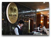 отель King Astana: Ресепшен