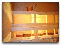 отель King: Финская баня
