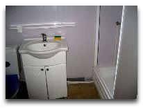 санаторий Кодру: Ванная комната