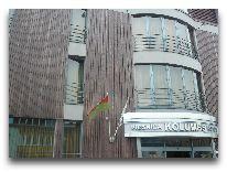 отель Kolumbs: Фасад отеля
