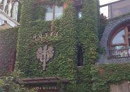 отель Kopala: Фасад отеля