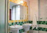 санаторий Kopalnia Soli Bochnia: Ванная комната