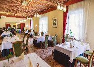санаторий Kopalnia Soli Bochnia: Ресторан
