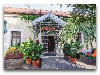 санаторий Kopalnia Soli Bochnia: Вход в ресторан