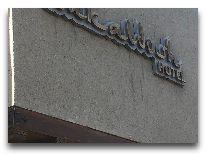 отель Kukaldosh: Вход в отель