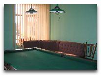 отель Куршская коса: Бильярд