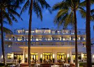 отель La Residence Hue Hotel & SPA: La Residence Hue Hotel & SPA