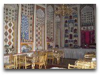 отель Lyabai Hauz: Ресторан