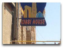 отель Lyabai Hauz: Отель