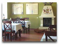 отель Art hotel Laine: Ресторан