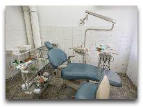 санаторий Лазурный: Зубоврачебный кабинет