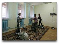 санаторий Лазурный: Тренажерный зал