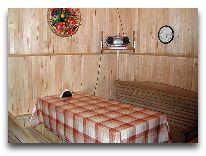 отель Лазурный берег: Зона отдыха в сауне