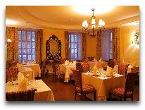 отель Леополис: Ресторан