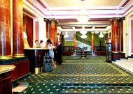 отель Лондонская: Reception