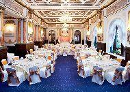 отель Лондонская: Ресторан