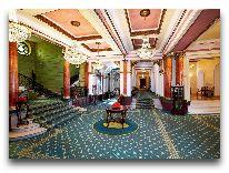 отель Лондонская: Холл отеля