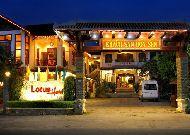 Lotus Hoian Hotel
