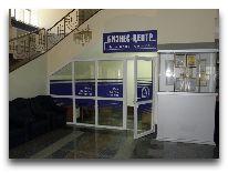 отель Лучёса: Бизнес центр