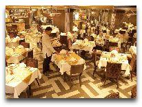 отель Maison D' Hanoi Hanova: Ресторан