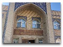 отель Malika Khiva: Фасад отеля
