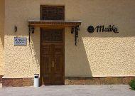 отель Malika Samarkand