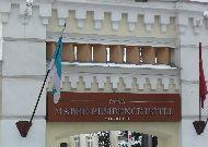 отель Mabre Residence Hotel: Вход в отель