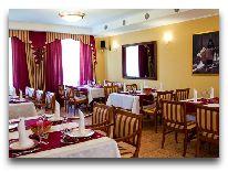 отель Mariot Medical Center: Ресторан