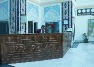 отель City Palace Tashkent: Ресепшен