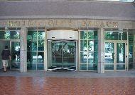 отель City Palace Tashkent: Вход в отель