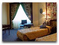 отель City Palace Tashkent: Номер Standard Twin