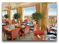 отель Hotel Marriott Copenhagen: Executive Lounge